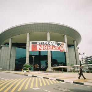 В Сингапуре университет будет выдавать дипломы на базе блокчейна