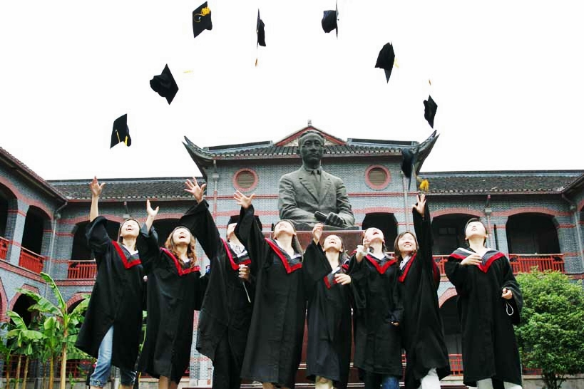 higher education problem in taiwan