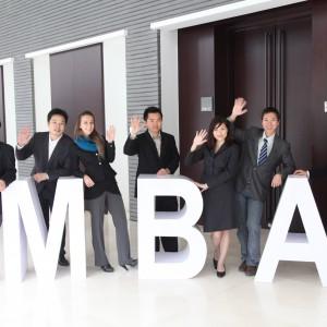 Forbes назвал лучшие в мире годовые программы MBA (список)