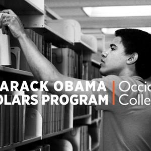 Американский колледж запускает стипендиальную программу в честь Барака Обамы