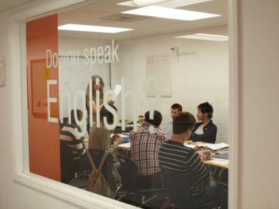 Курсы английского языка EC в Сан-Диего - TOEFL