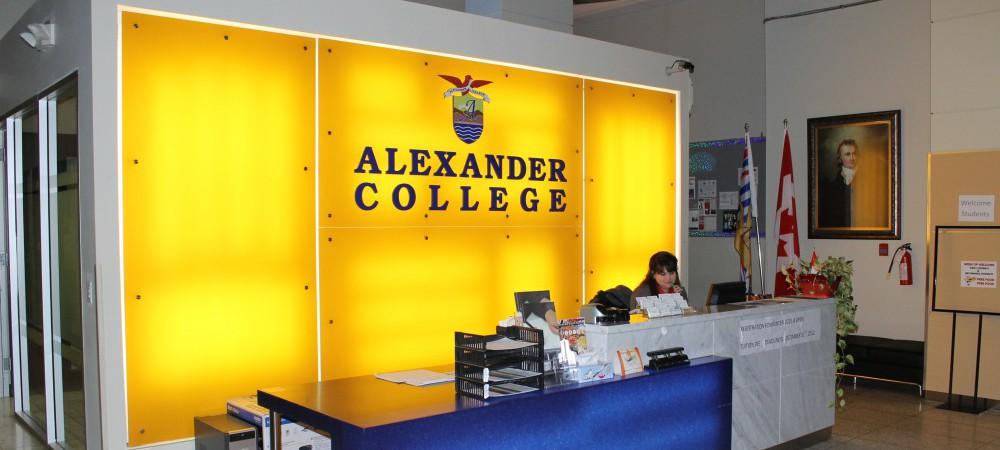 Alexander College в Канаде
