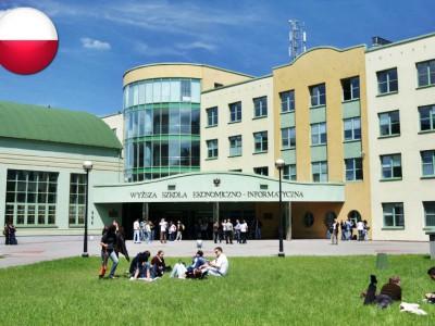 Выиграй стипендию на обучение в Варшаве от Академии Финансов и Бизнеса Vistula!