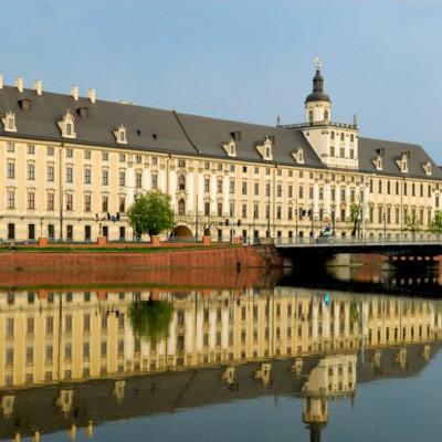 Вроцлавский университет в Польше