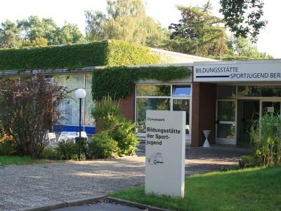 Летние языковые лагеря в Германии - Berlin Westend School