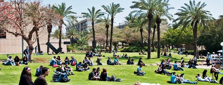 В Израиле хотят поднять плату за обучение для иностранных студентов