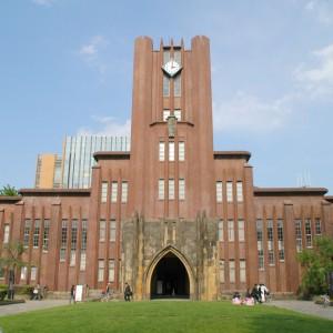 Токийский университет назван лучшим вузом в Азии